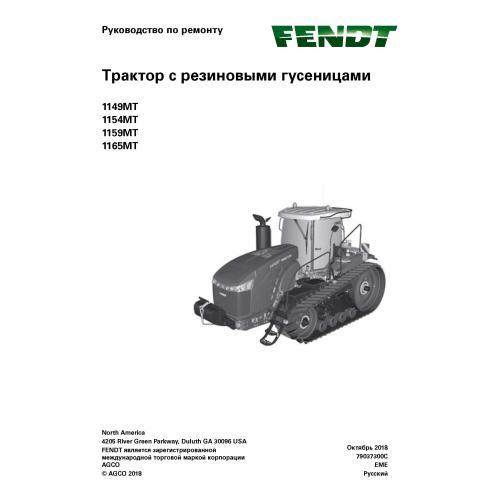 Fendt 1149MT, 1154MT, 1159MT, 1165MT tracteur à chenilles en caoutchouc manuel de service d'atelier pdf RU - Fendt manuels